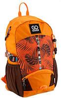 "Рюкзак ""GoPack"" 1від.,4карм. №GO18-129L(20)"
