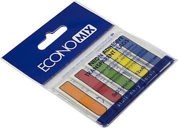 """Стікери-закладки """"Economix"""" 5неон.кольорів, 25шт №Е20947 """"Вказівники""""(20)(40)"""