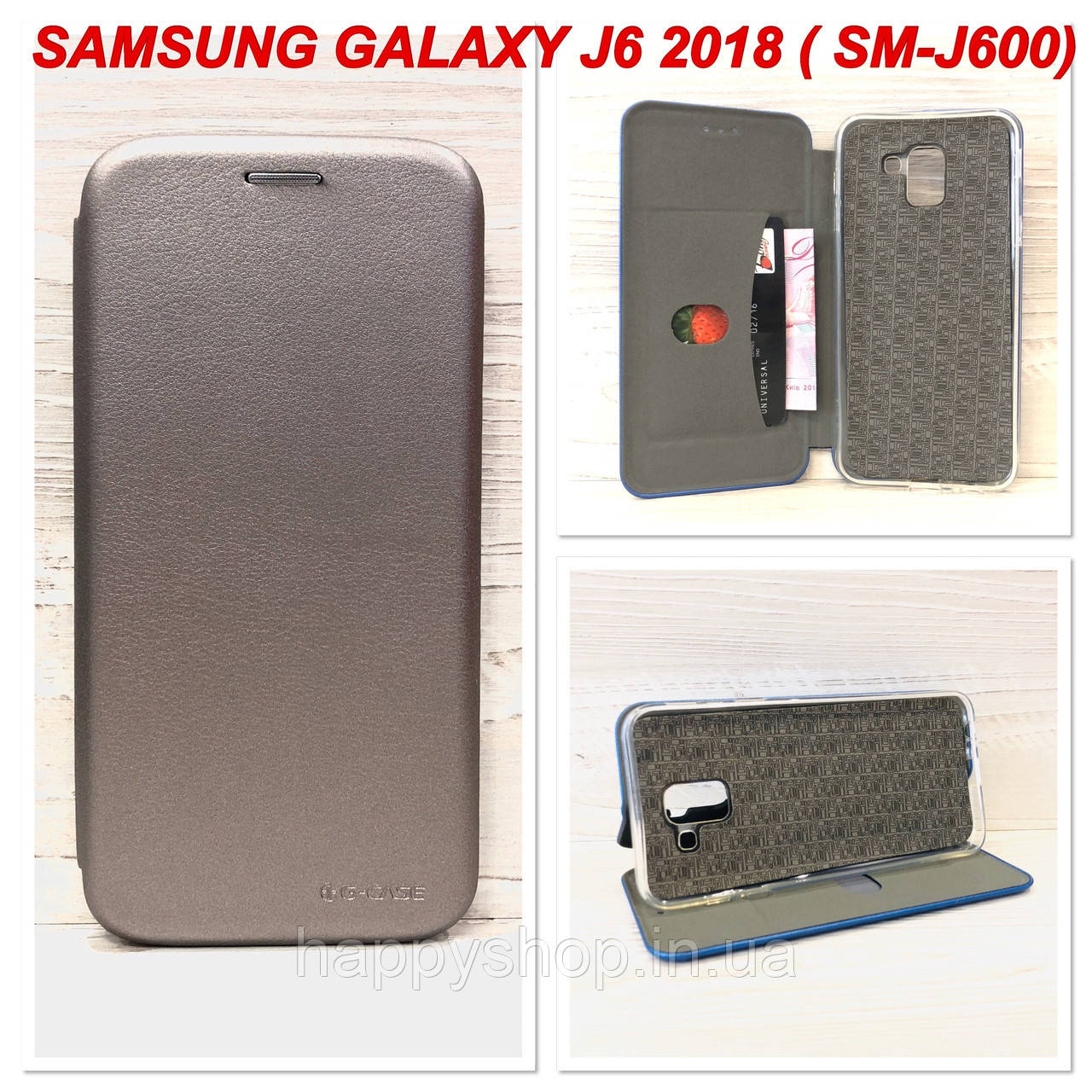 Чехол-книжка G-Case для Samsung Galaxy J6 2018 (SM-J600) Серый