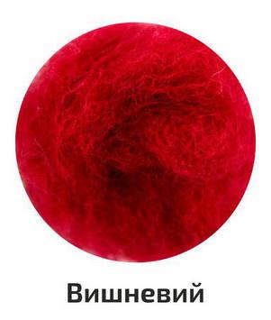 Вовна для валяння кардочесана,вишнева 40г №K301240/Rosa Talent/