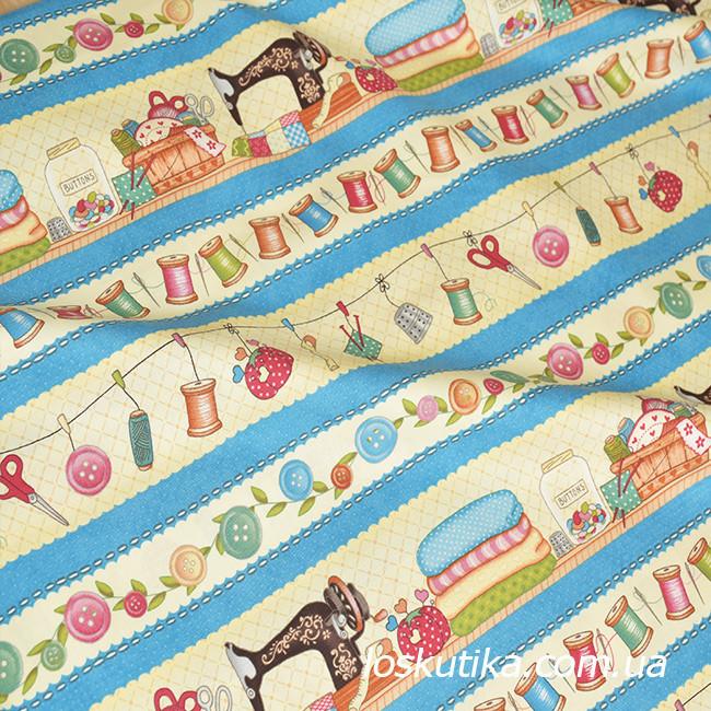55008 Орнамент на тему рукоделия.Ткань для шитья, декорировая. Подойдет для пэчворка, сувениров и аксессуаров.
