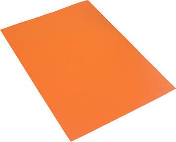 Папір кольор. А4 80г/м інт. Spectra Color Saffron 240 (помаранчевий)(500)