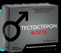 Тестостерон Форте - средство для потенции, фото 1