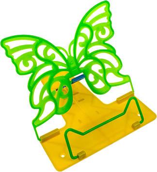 """Підставка для книг №3 """"Метелик"""" пласт./Синтез/(75)"""