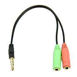 Переходник звуковой наушники-микрофон 3.5mm - 2 x 3.5mm