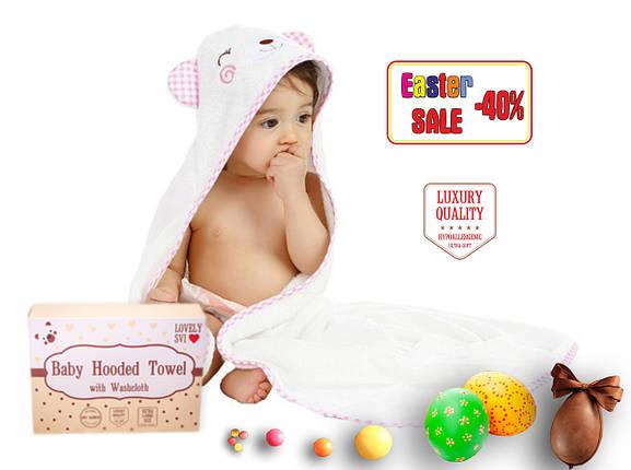 Детское Полотенца с Капюшоном для девочек - Полотенце Уголок - Банное полотенце для детей - Бонус: Мочалка, фото 2