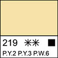 """Масляна фарба """"Ладога"""" неаполітанська світло-жовта 46мл №351650 ЗХК"""