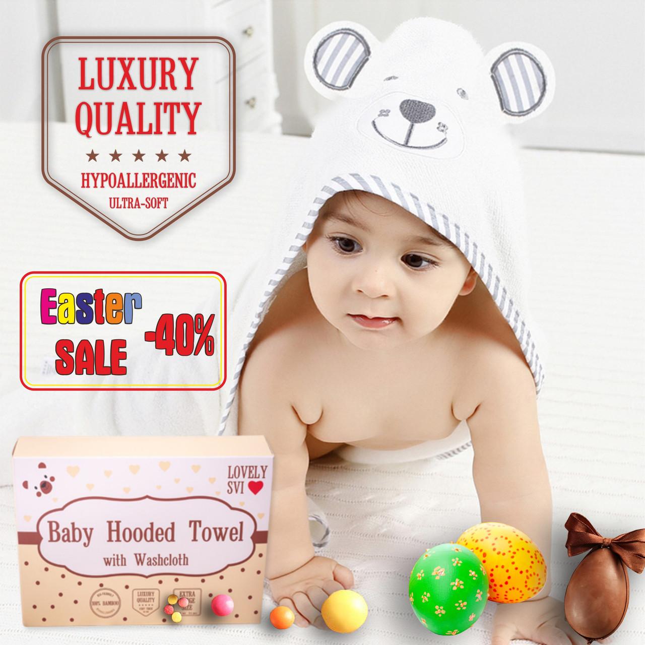 Премиальное Детское Банное Полотенце с Капюшоном - Бамбуковое Полотенце Уголок - Серый Медведь- Бонус: Мочалка