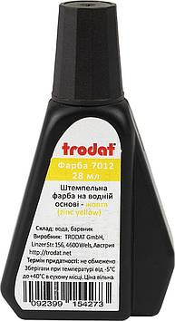 "Штемпельна фарба №7012 28мл ""Premium"" жовт."
