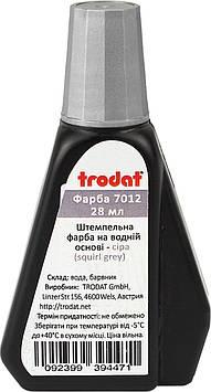 """Штемпельна фарба №7012 28мл """"Premium"""" сіра"""