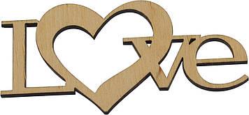 """Напис """"Love з серцем"""" 5х10см фанера(5)"""