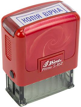 """Оснастка для штампа пласт. 38х14мм Shiny №S-852 TR-003 """"Копія вірна"""" (черв.)"""