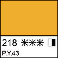 """Масляна фарба """"Ладога"""" охра жовта 46мл №351653 ЗХК"""