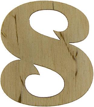 """Цифра 6см """"8"""" фанера(5)"""