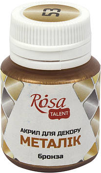 """Акрил для декору """"Rosa Studio"""" 20мл №22003/3087/53 бронзовий металік"""