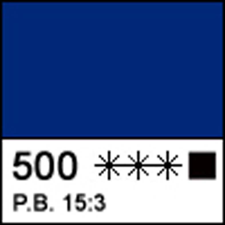 """Фарба акрилова """"Мастер-класс"""" блакит. """"ФЦ"""" акрил 46мл №351495 ЗХК"""