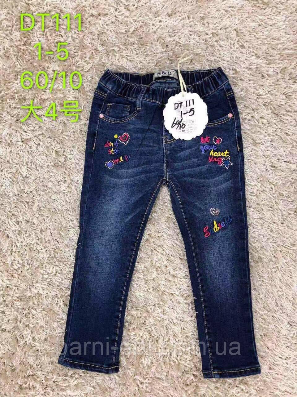 Джинсовые брюки на девочку , S&D, в наличии 1, 3 года