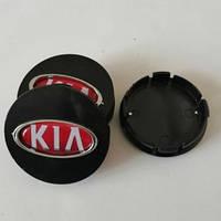 Колпачки на диски Kia 60/55мм объемные 4 штуки