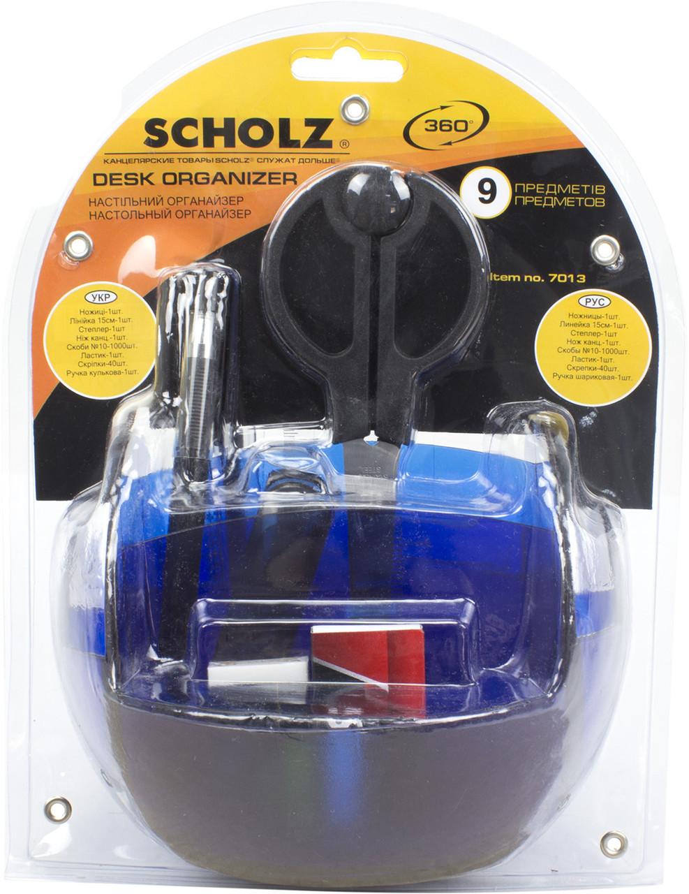 """Набір наст. """"Scholz"""" №7013 9предм.,оберт.,прозор.-синій"""