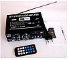 Усилитель UKC AK-699 BT, усилитель звука