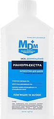 Антисептик  MDM+