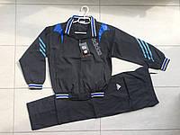 Подростковый спортивный костюм на мальчика 9-12 лет