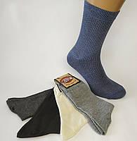 """Мужские высокие летние носки """"Потап"""". Элементы сетки. Однотонные. (Розница)."""
