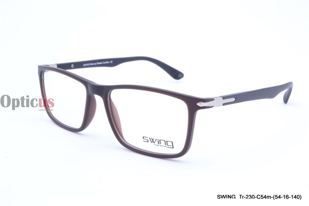 Оправа SWING TR230 C54M