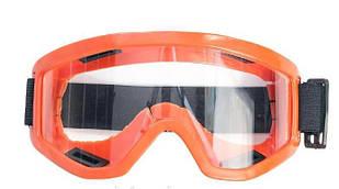 Очки защитные маска прозрачные