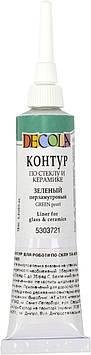 "Контур ""Decola"" 18мл №352933/5303721 акрил.,зелен. перламутр., для скла,керам.(10)"