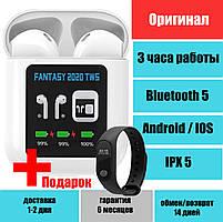 Наушники Fantasy 2020TWS сенсорные + приложение Pop Up + подарок фитнес браслет Xiaomi M2 band
