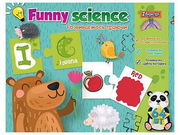 """Набір для творч. """"1В"""" """"Funny science"""" №953060 Англійський алфавіт 2(8)"""