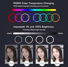 Кольцевая лампа для блогеров (RGBW 8 цветов освещение) 12см. диаметр+мини-студийный Трипод, фото 3