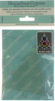 Набір для вишивання бісером на пласт.основі №FLPL-035