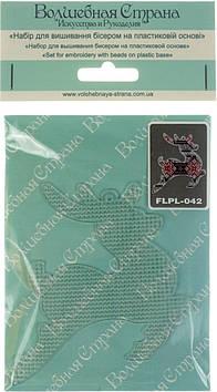 Набір для вишивання бісером на пласт.основі №FLPL-042