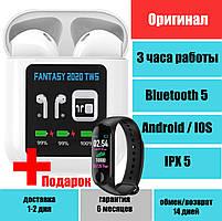 Наушники Fantasy 2020TWS сенсорные + приложение Pop Up + подарок фитнес браслет Xiaomi M3 band