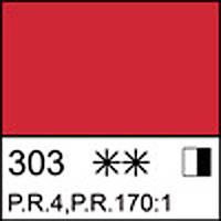 """Масляна фарба """"Ладога"""" кадмій червоний темний (А) 120мл №351693 ЗХК"""