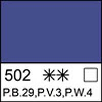 """Масляна фарба """"Ладога"""" кобальт синій спектральний (А) 46мл №351665 ЗХК"""