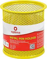 "Підставка-стакан для ручок ""Optima"" №O36301-05 метал.,жовт.(12)"