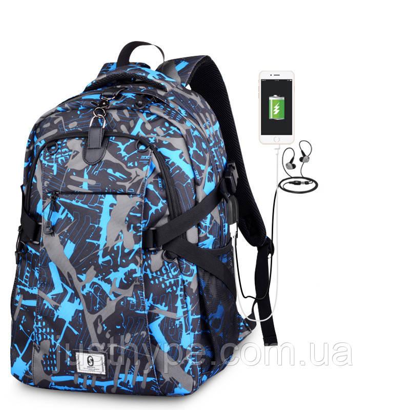 Школьный Рюкзак c usb Sankey городской портфель удобен для переноса мяча синий  Код 18-7136