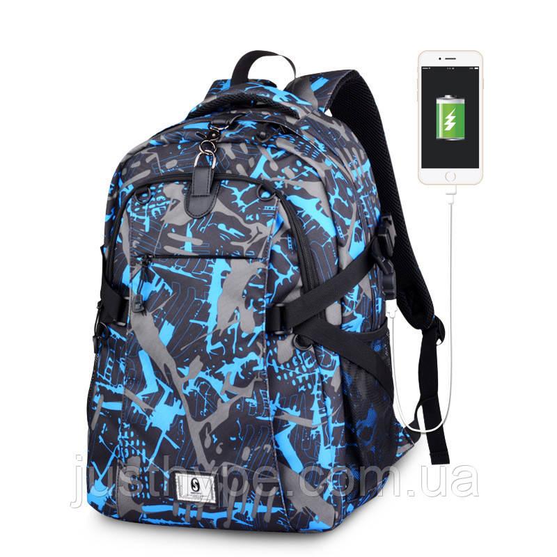Школьный Рюкзак c usb Sankey городской портфель удобен для переноса мяча синий  Код 18-7137