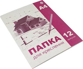 Папка для кресл. А4 (12арк./180)/Тетрада/(5)(25)(50)