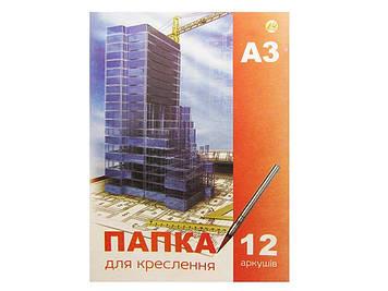 Папка для кресл. А3 (12арк./180) №0497/Тетрада/(20)