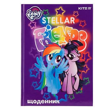 """Щоденник шк. B5 """"Kite"""" №LP19-262-2 Little Pony  тв.обкл.(20)"""