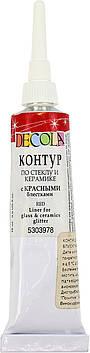 """Контур """"Decola"""" 18мл №52202978/5303978/352088 черв. з блискітками,для скла,керам.(6)"""