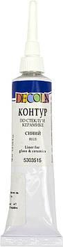 """Контур """"Decola"""" 18мл №52202515/5303515/352097 сін.,для скла,керам.,туба(6)"""