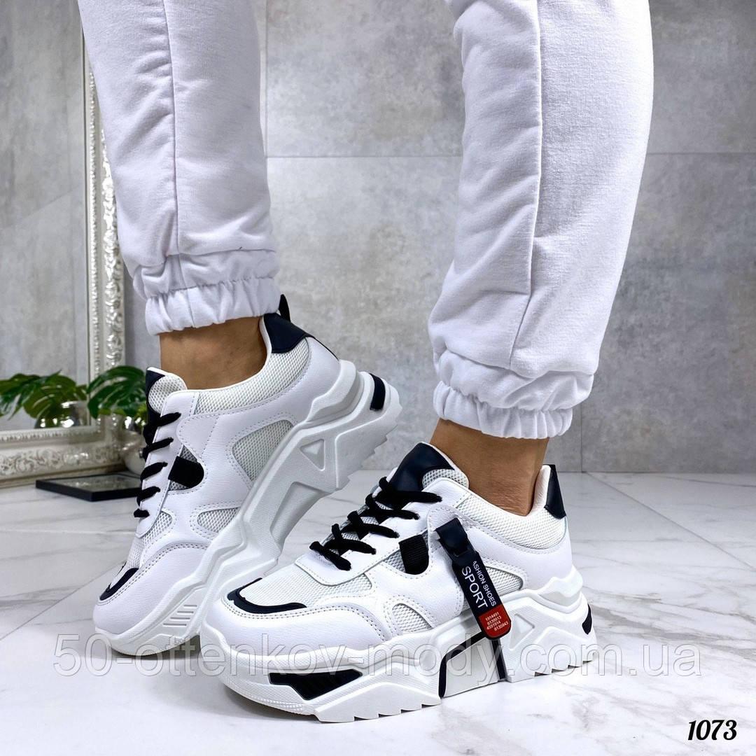 Женские кроссовки на массивной подошве белые с черным