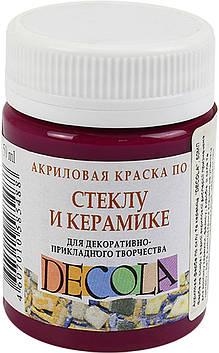 """Фарба акрил. для скла та кераміки """"Decola"""" 50мл №352186/4028334 рожева темна ЗХК"""