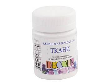 "Фарба акрил. для тканини ""Decola"" 50мл №4128104 біла ЗХК"