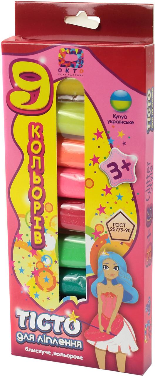 """Набір для ліплення """"Lovin'Do"""" Асорті 9 кольорів з блискітками №41009/0424(22)"""
